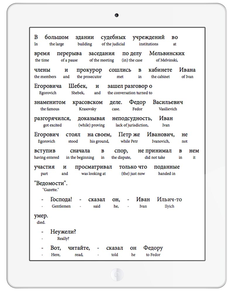 The Death of Ivan Ilyich - An Interlinear Translation Text