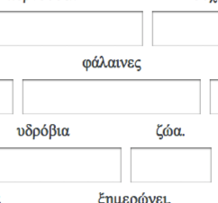 Example of an Interlinear Translation in progess.
