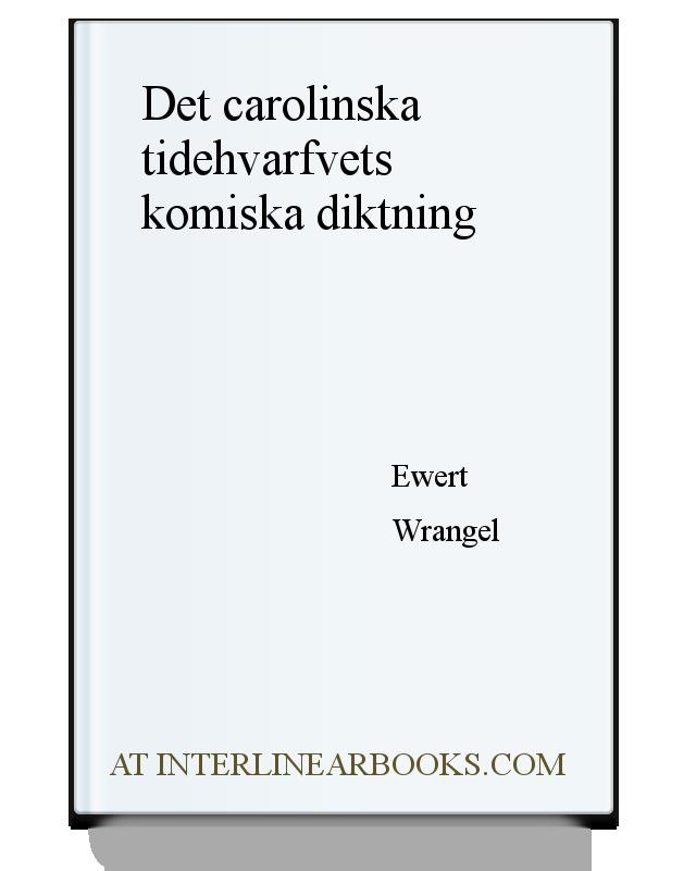Cristin Ann Eskilstuna (158 Sktrffar) - Personer | unam.net