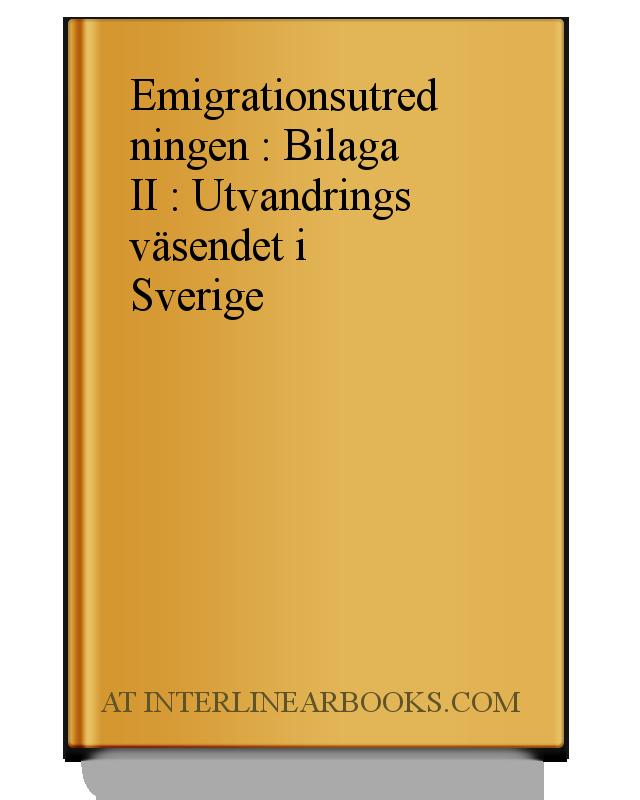 (Lillsjn & Stugsjn) (Arbr FVF) (#1469) - iFiske
